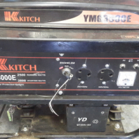 Genrator  Kitch 6.5 HP