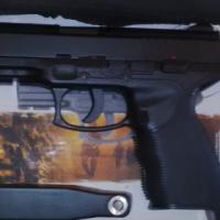 air gun brand new