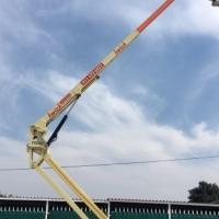 Kwick T500J Trailer Mounted Boom Lift
