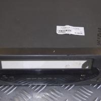 LG Video Cassette S020840A #Rosettenvillepawnshop