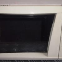 Bauer Microwave S020848A #Rosettenvillepawnshop