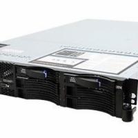 :: IBM SYSTEM X3650 SERVER 7979 ::