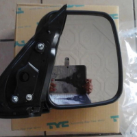 Brand New Quantum Door Mirror Manual selling for R195