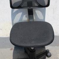 Office Chair S022455B #Rosettenvillepawnshop