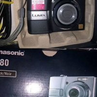 Panasonic kamera for sale  South Africa