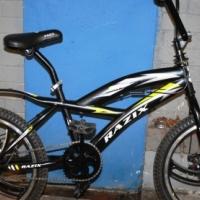 Razix Soper Trick Bike S022438B #Rosettenvillepawnshop
