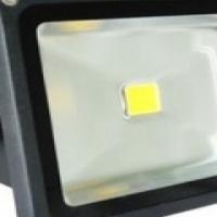 50W LED FLOOD LIGHT R200