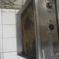Takeaway Electric Griller