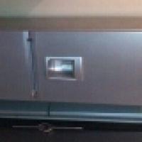 Dify fridge