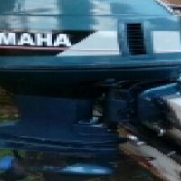 Yamaha 50hp, used for sale  South Africa