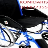 WHEEL CHAIRS R2799.99 each