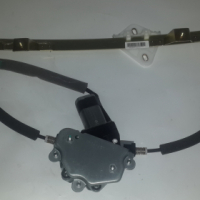 Geely CK New Spares
