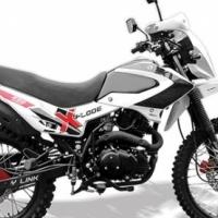 Bashan 250cc Explode Motorbike
