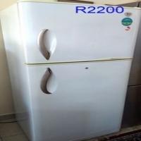 530l Fridge Freezer