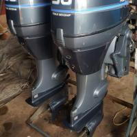 Yamaha 50HP Boat Motors 4 Stroke for sale  East Rand