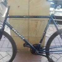 Peugot Alpine 18 Speed Bicycle