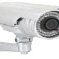 Special, CCTV installation