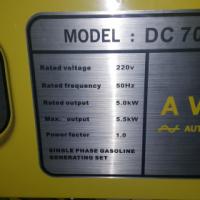 Ecco Generator for sale