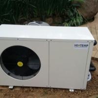 Solar Pool Heating Pump
