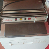 Sealex wrapping machine for SALE