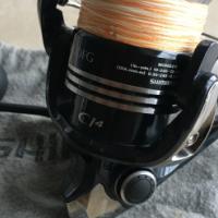 Shimano Sustain 5000 FG