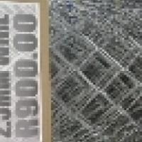 Diamond Mesh Fencing 1.8MX75MMX2.5MMX30M - R900