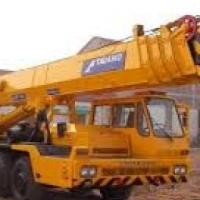 training machines and skills 0748193872
