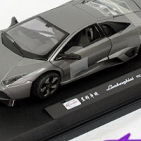 1:24 scale Lamborghini Model Car