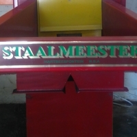 Staalmeester Electric Hammer Mill 6116/18 - Used Once