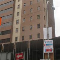 108 Fox Street, Metropolitan Building