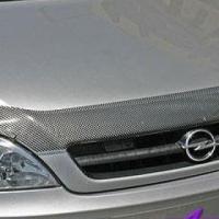 Toyota Yaris Rear Carbon Look Bonnet Guard