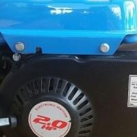 Fragram 650W Petrol Generator