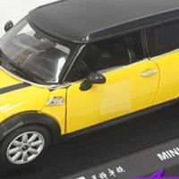 Mini Clubman Model Car (1:24scale)