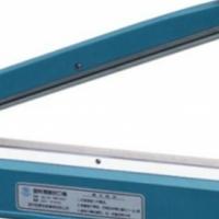 Hand Sealer 400mm KS400 Butchery Equipment Arctica