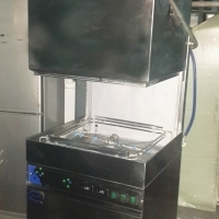 Dishwasher Second hand DHIR  HT 11