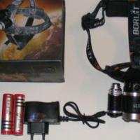 CREE XML-T6 High Power Headlamp - 1800LM