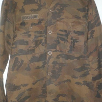 ALL MILITARIA - uniforms, knives, webbing, boots,etc.