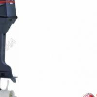 Yamaha 60hp FETO outboard for sale