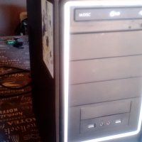 i7 Gamers/3D Graphics Secondhand PC Tower