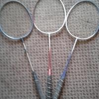 Squash Racquets/Wooden Bats.