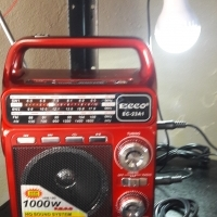 SOLAR RADIO WITH CHARGING, MEMORY CARD AND USB READER, FLASHLIGHT AND LED BULB