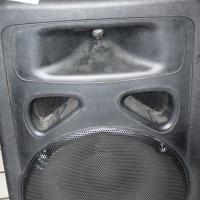 QTX DJ Speaker S023508A #Rosettenvillepawnshop