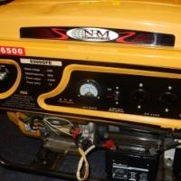 NRM CKQF-6500 Petrol Generator