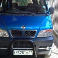 Chana Panel Van