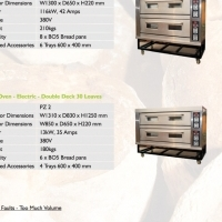 Bakery Equipment Industrial Ovens Proovers Mixers Dough