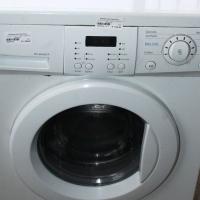 LG Washing Machine S023741A #Rosettenvillepawnshop