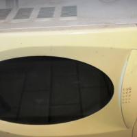 Aim Microwave S023700D #Rosettenvillepawnshop