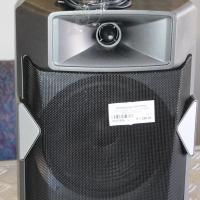 Telefunken Trolley Speaker S023762A #Rosettenvillepawnshop