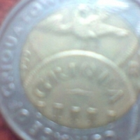 Griqua Town Coin