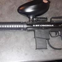 Paintball gun to Swop